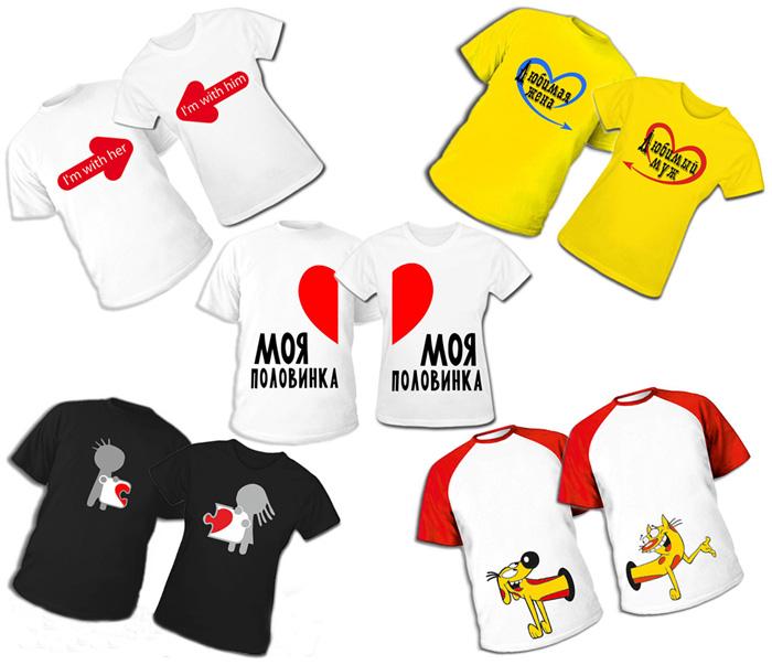 Печать на футболках в Запорожье 5e3ea99376d8b