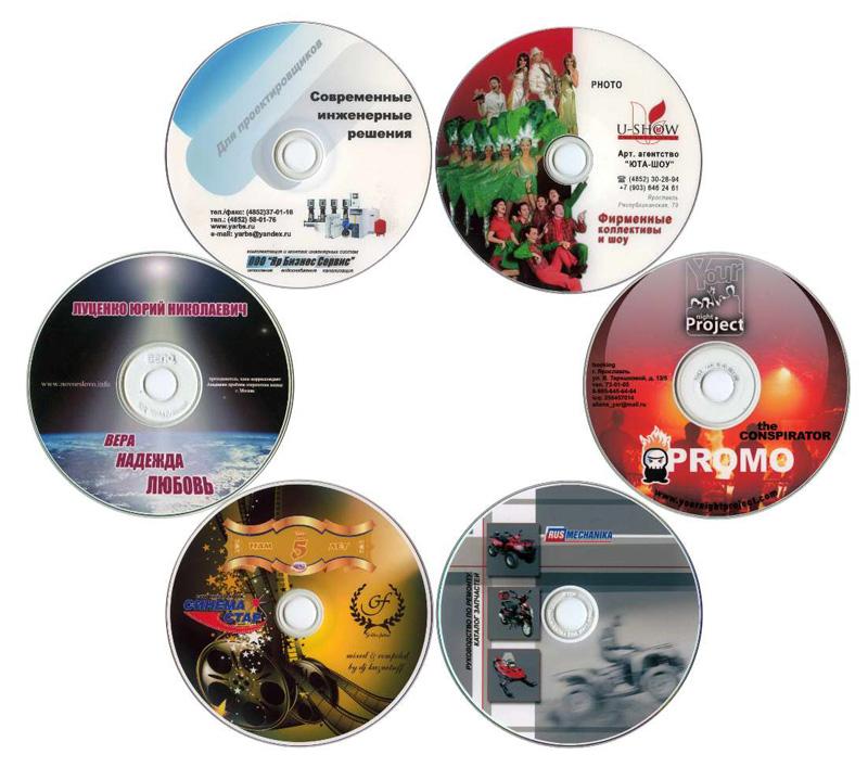 Создание сайтов печать на компакт дисках как сделать многоязычный сайт на